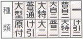 11syu2.jpg