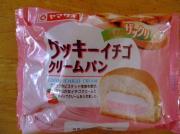 クッキーイチゴクリームパン