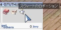 20070918053403.jpg