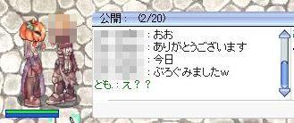 20071102044517.jpg