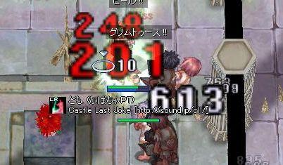 20071105023020.jpg