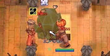 20071105023059.jpg