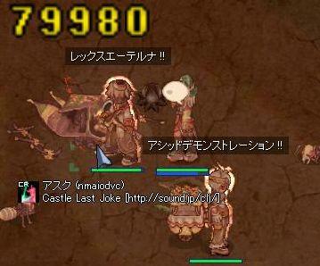 20071119035232.jpg