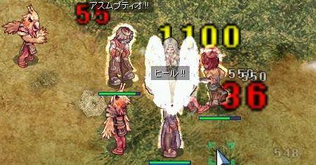 20071201012555.jpg