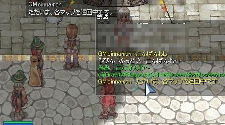20071201012606.jpg