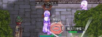 20071202032545.jpg