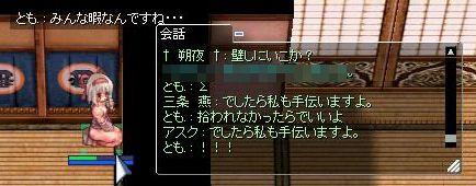 20071210033153.jpg