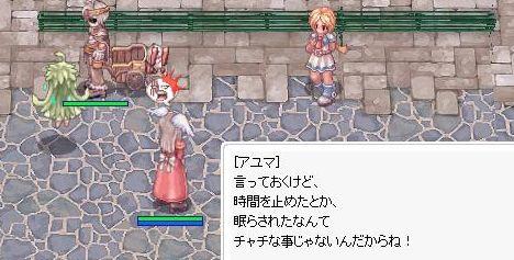 screenlisa039 18改