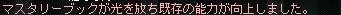 MB成功*:.。☆..。.(´∀`人)