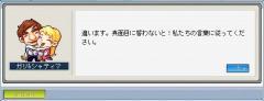 ごめんなさいm(__)m