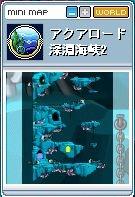 深海海峡2