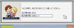 誓わない(・ε・) !