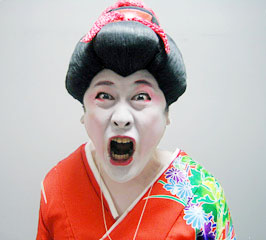 kimono--1173417455-266-240.jpg