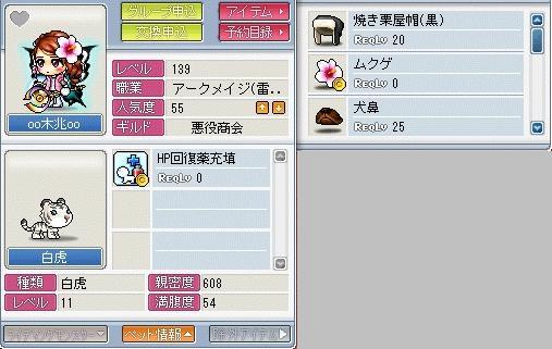 20071111153005.jpg