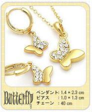 ゴールドネックレス&ピアスセット『Butterfly』