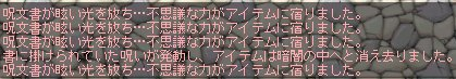 20070321005821.jpg