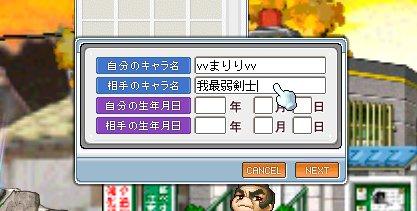 20070325013952.jpg