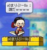 20070520144556.jpg