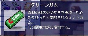 20070920202501.jpg