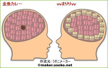 20070929140152.jpg