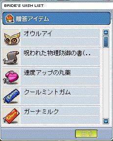 20071022192725.jpg