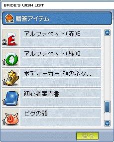 20071022192759.jpg