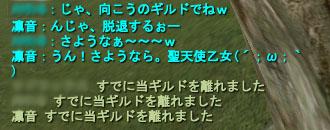 05_17_01.jpg