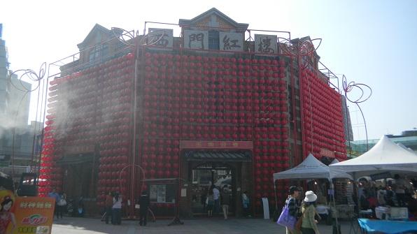 2011台湾11