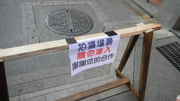2011台湾14