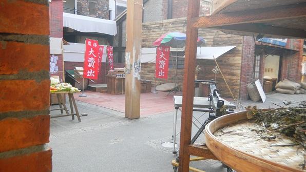 2011台湾17