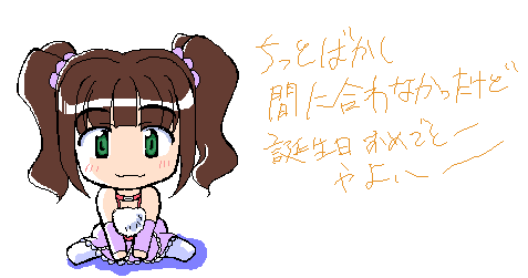 20060326012245.png