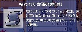 Maple0292.jpg