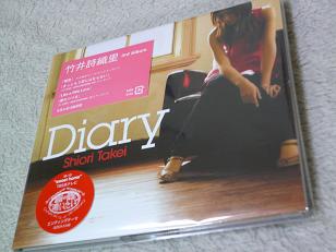 竹井詩織里 - Diary