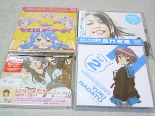 CD いろいろ