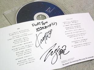 FAZ CD