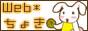 小花(こはな)