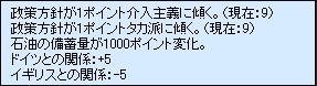 20071203200212.jpg