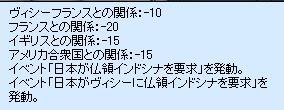 20071204151016.jpg