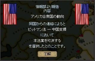 WS001662.jpg