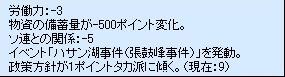 WS001705.jpg