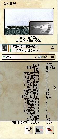 WS001709.jpg