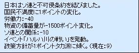 WS001714.jpg