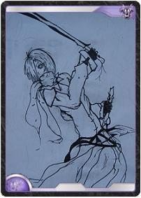 奈落の剣士『ひぁうぃごー』