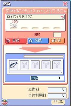 20071127025603.jpg