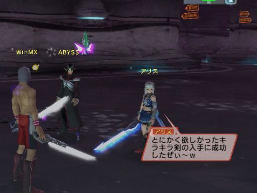キラキラ剣2