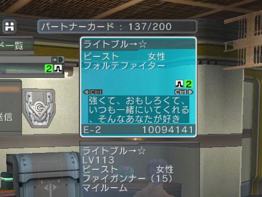 ライトブル→☆さん