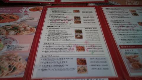 鎌倉パスタメニュー2