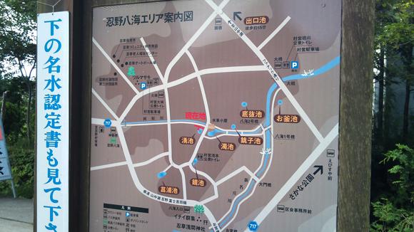 忍野八景01