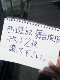 20070716103404.jpg