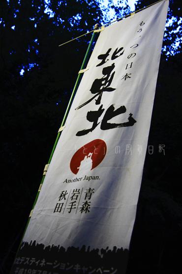 20070918195215.jpg
